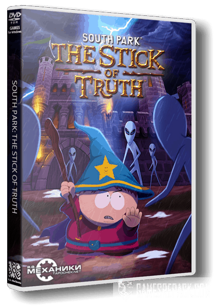 South Park: The Stick of Truth (RUS|ENG) [RePack] от R.G. Механики