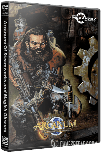 Arcanum Of Steamworks & Magick Obscura (ENG|RUS) [Repack] от R.G. Механики
