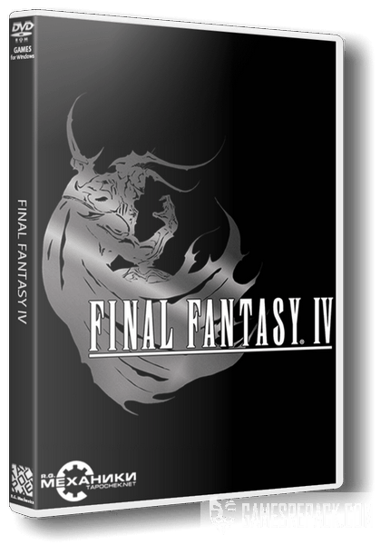 Final Fantasy IV (RUS|ENG|MULTI7) [RePack] от R.G. Механики