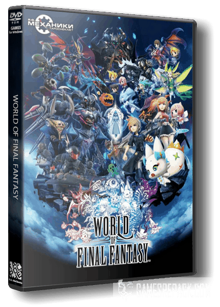 World of Final Fantasy (ENG|MULTI8) [RePack] от R.G. Механики