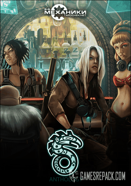Shadowrun Anthology (RUS|ENG|MULTI) [RePack] от R.G. Механики