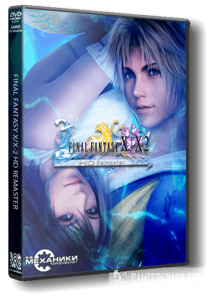 Final Fantasy X/X-2 HD Remaster (ENG|MULTI8) [RePack] от R.G. Механики