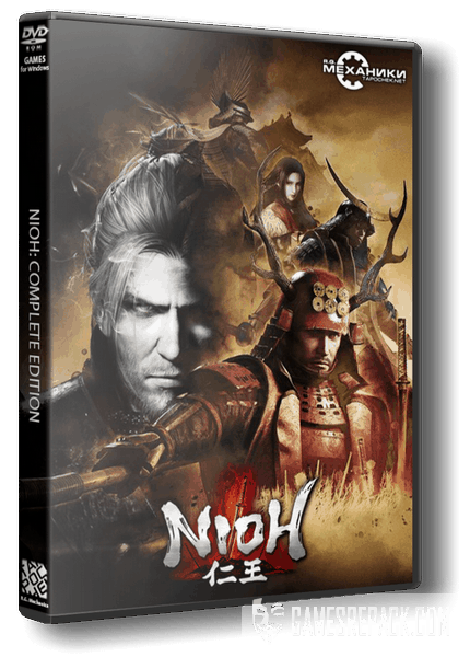 Nioh: Complete Edition (RUS|ENG|MULTI13) [RePack] от R.G. Механики