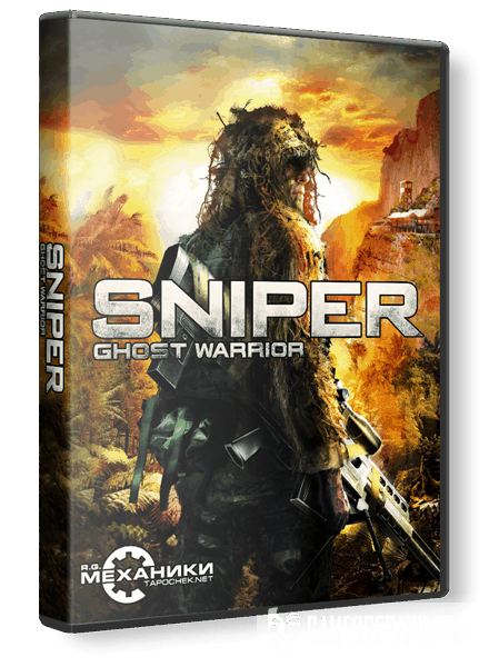 Sniper: Ghost Warrior - Gold Edition (RUS|ENG) [RePack] от R.G. Механики