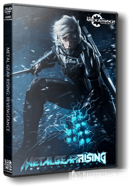 Metal Gear Rising: Revengeance (MULTI7|ENG) [RePack] от R.G. Механики