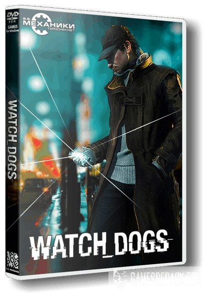 Watch Dogs (RUS|ENG) [RePack] от R.G. Механики