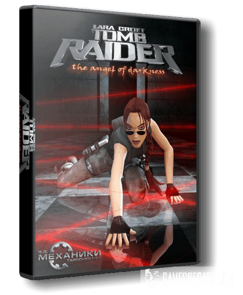 Tomb Raider: The Angel of Darkness | Tomb Raider: Ангел Тьмы (RUS|ENG) [RePack] от R.G. Механики