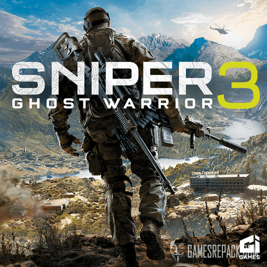 Sniper Ghost Warrior 3 Season Pass Edition (RUS|ENG) [Repack] от xatab