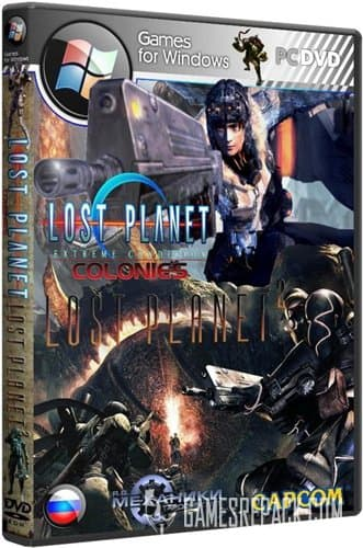 Дилогия Lost Planet / Lost Planet Dilogy (RUS|ENG|MULTI9) [RePack] от R.G. Механики
