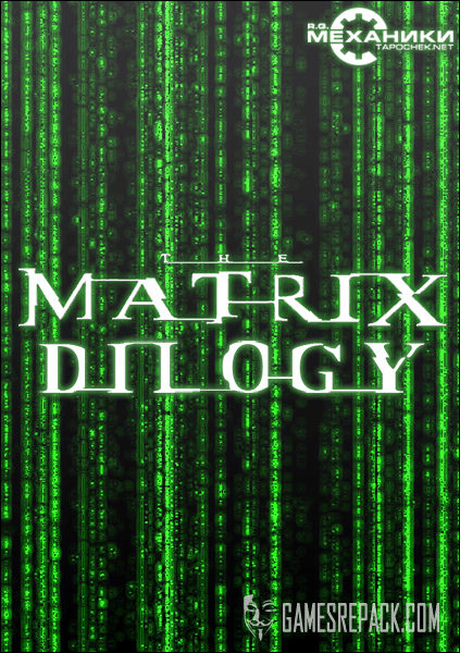 The Matrix Dilogy (RUS|ENG|MULTI) [RePack] от R.G. Механики