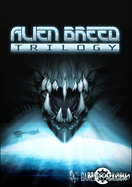 Alien Breed Trilogy (RUS|ENG) [RePack] от R.G. Механики