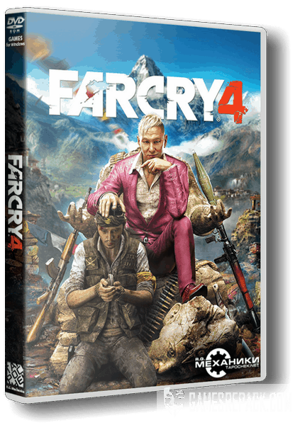 Far Cry 4 (RUS|ENG|MULTI) [RePack] от R.G. Механики