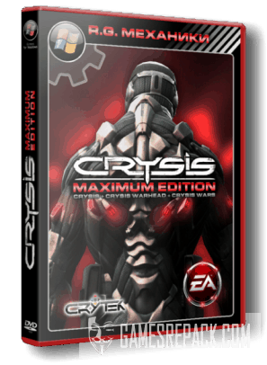 Crysis Maximum Edition (RUS) [RePack] от R.G. Механики