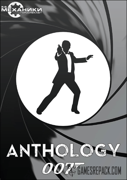 James Bond 007 Anthology (RUS|ENG) [RePack|RiP] от R.G. Механики