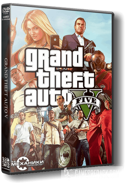 Grand Theft Auto V (GTA 5) (RUS|ENG) [RePack] от R.G. Механики