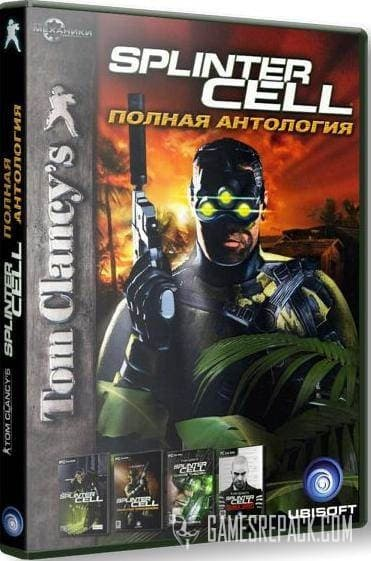Tom Clancy's Splinter Cell: Полная антология (RUS) [RePack] от R.G. Механики
