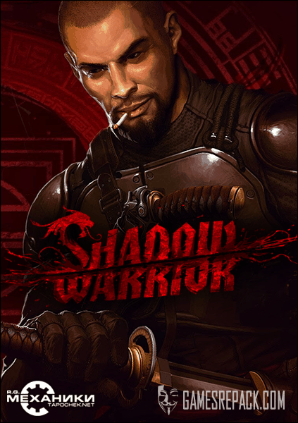 Shadow Warrior: Anthology (RUS|ENG|MULTI) [Repack] от R.G. Механики