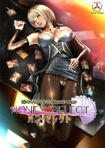 Honey Select (Illusion) (ENG) [Repack] by FitGirl