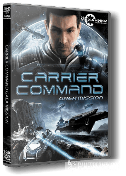 Carrier Command: Gaea Mission (RUS|ENG|MULTI8) [Repack] от R.G. Механики