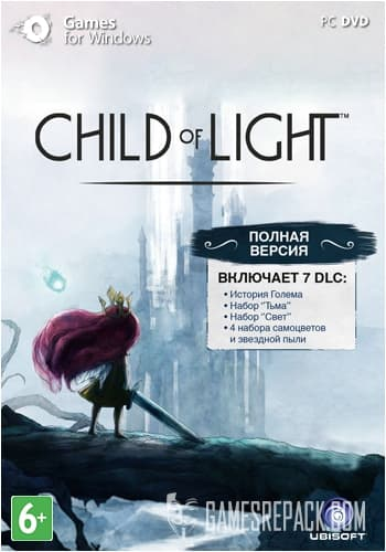 Child of Light (1С-СофтКлаб / Ubisoft Entertainment) (RUS / ENG) [Repack] от R.G. Catalyst
