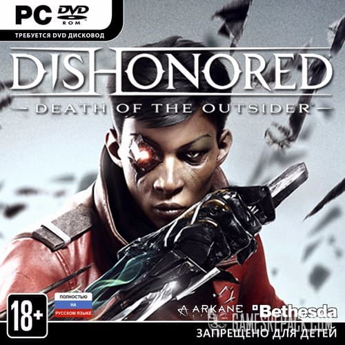 Dishonored Death of the Outsider (Bethesda Softworks) (RUS/ENG/MULTi10) [Repack] от R.G. Catalyst