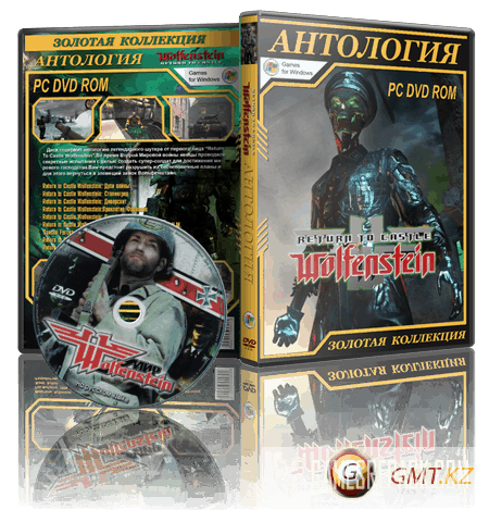 Wolfenstein Anthology (Apogee / Activision / Bethesda) (RUS / ENG) [RePack] от R.G. Catalyst