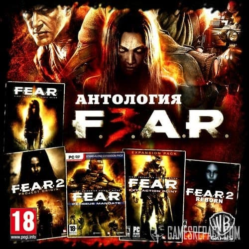 F.E.A.R. Anthology (FEAR, First Encounter Assault Recon) (Sierra Entertainment / Vivendi Universal / Warner Bros. Interactive) [Repack] R.G. Catalyst