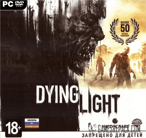 Dying Light: The Following - Enhanced Edition (RUS|ENG) (2016) RePack от xatab