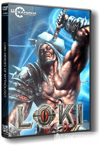 Loki: Heroes of Mythology (RUS|ENG) [RePack] от R.G. Механики