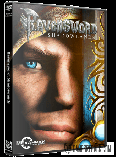 Ravensword: Shadowlands (ENG) [RePack] от R.G. Механики