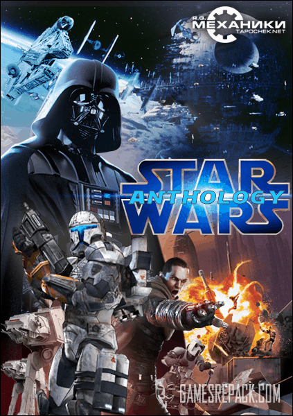 Star Wars Anthology (RUS|ENG) [RePack|RiP] от R.G. Механики