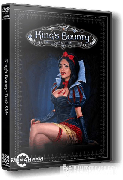 King's Bounty: Dark Side (RUS|ENG) [RePack] от R.G. Механики