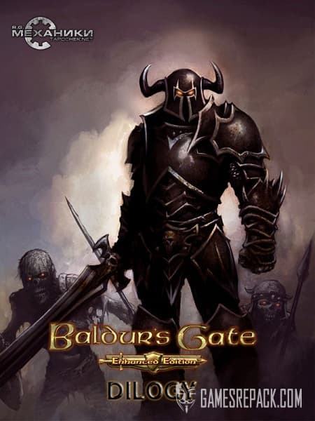 Baldur's Gate: Enhanced Edition Dilogy (RUS|ENG|MULTI) [RePack] от R.G. Механики
