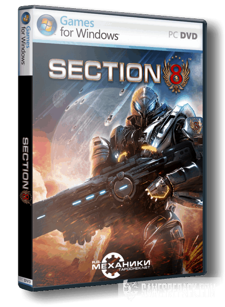 Section 8 (ENG) [RePack] от R.G. Механики