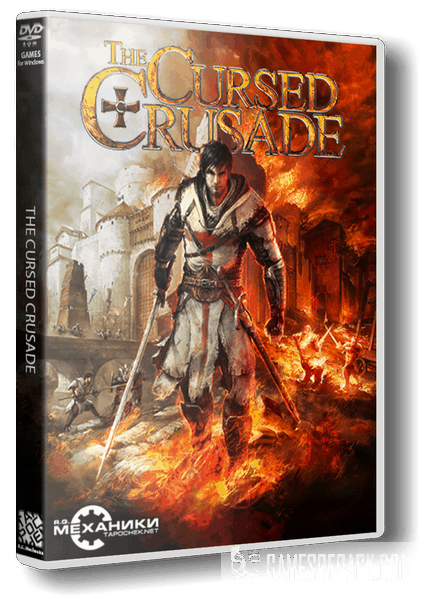The Cursed Crusade | The Cursed Crusade: Искупление (RUS|ENG) от R.G. Механики