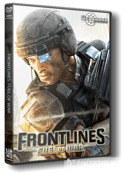 Frontlines: Fuel of War (RUS|ENG) [RiP] от R.G. Механики