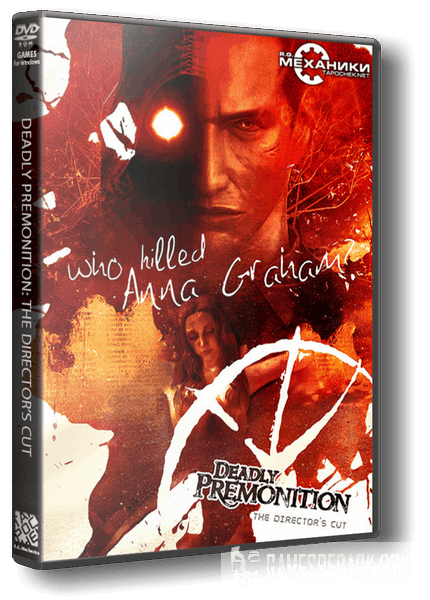Deadly Premonition: The Director's Cut (RUS|ENG) [RePack] от R.G. Механики