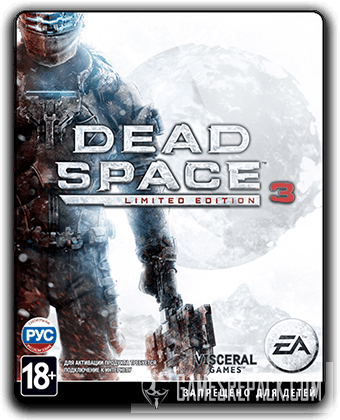 Dead Space 3 Limited Edition (2013) RePack от qoob