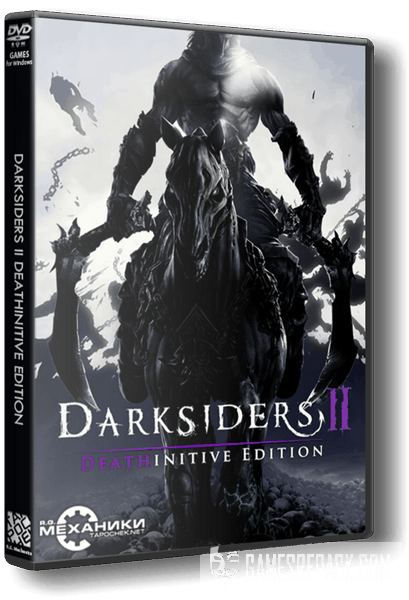Darksiders 2: Deathinitive Edition (RUS|ENG) [RePack] от R.G. Механики