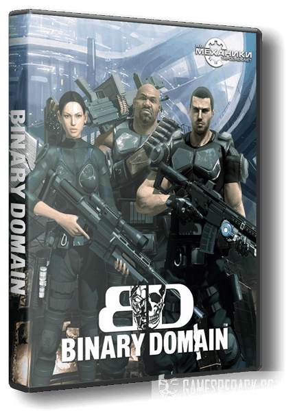 Binary Domain (RUS|ENG) [RePack] от R.G. Механики