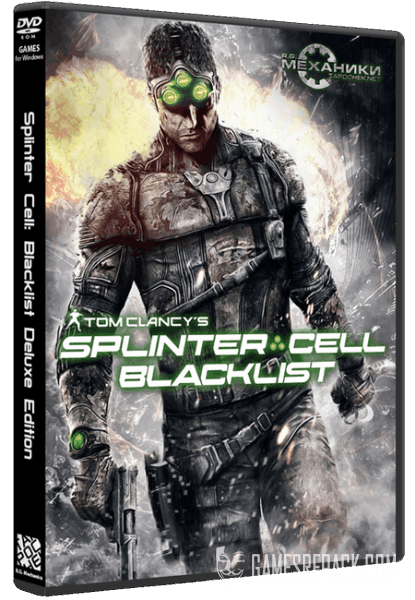 Tom Clancy's Splinter Cell: Blacklist Deluxe Edition (RUS|ENG) [RePack] от R.G. Механики