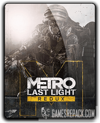 Metro: Last Light - Redux (2014) RePack от qoob