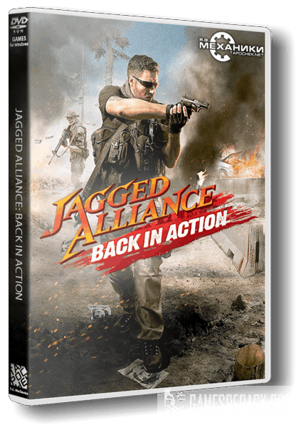 Jagged Alliance: Back in Action | Jagged Alliance: Crossfire (RUS|ENG) [RePack] от R.G. Механики