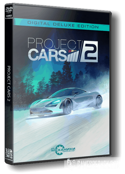 Project CARS 2 (RUS|ENG|MULTI11) [RePack] от R.G. Механики