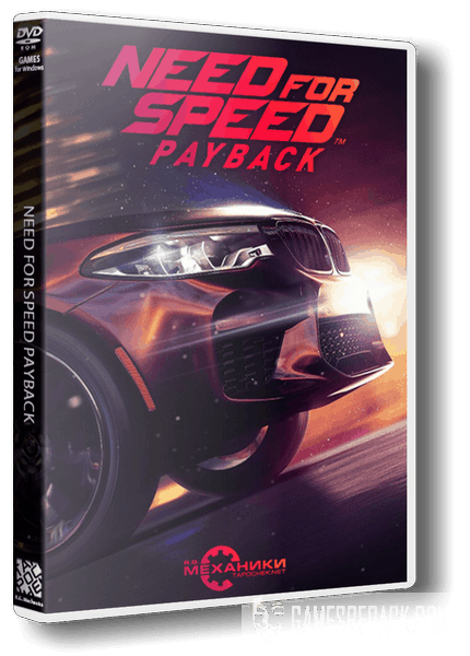 Need for Speed: Payback (RUS|ENG) [Repack] от R.G. Механики
