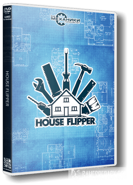 House Flipper (RUS|ENG|MULTI17) [RePack] от R.G. Механики