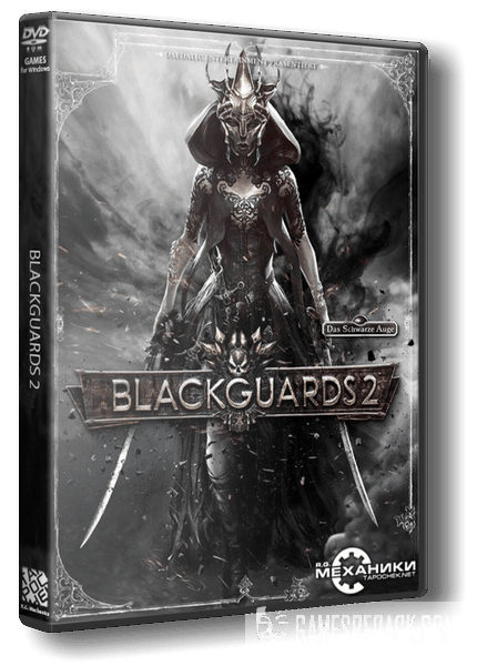 Blackguards Dilogy (RUS|ENG|MULTI) [RePack] от R.G. Механики