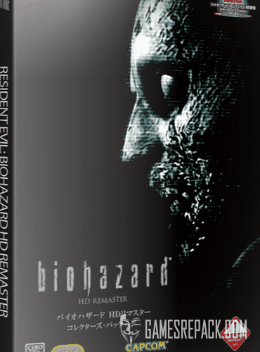 Resident Evil - biohazard HD REMASTER (CAPCOM Co Ltd) (RUS|ENG) [Repack] от xatab