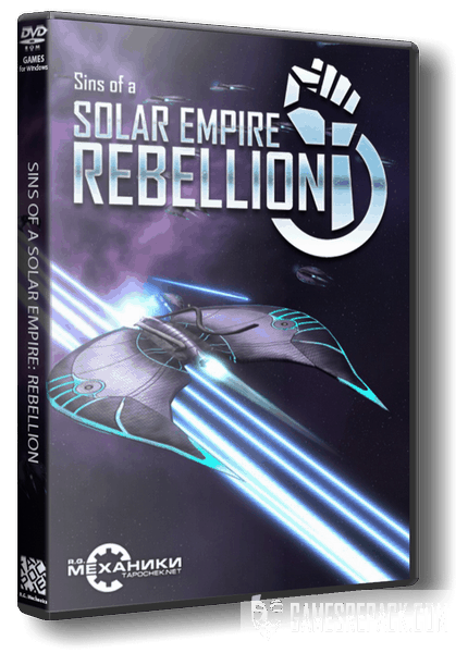 Sins of a Solar Empire: Rebellion (RUS|ENG) [RePack] от R.G. Механики