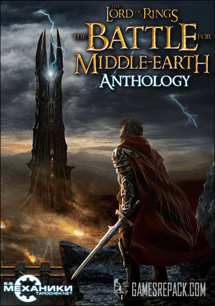 The Lord of the Rings: The Battle for Middle-Earth Anthology (RUS|ENG) [RePack] от R.G. Механики